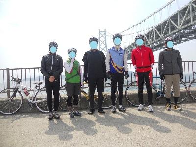 集合3/23大橋