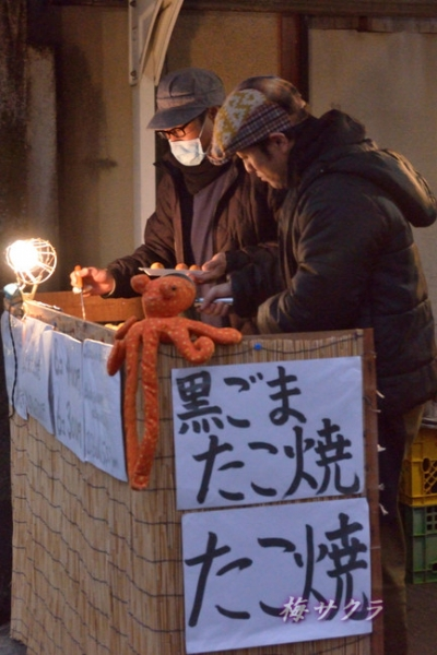 京都6(13)変更済