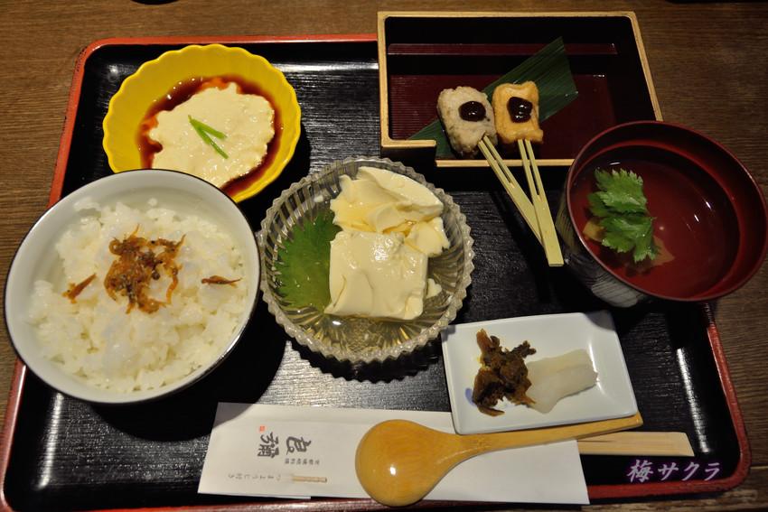 京都8(12)変更済