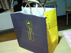 北海道牛乳カステラ紙袋