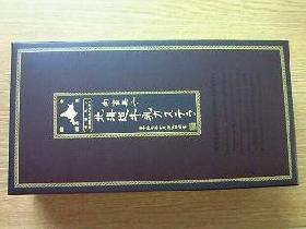 北海道牛乳カステラ外装紙