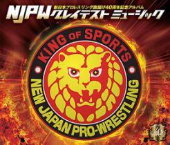 NJPW40thCDジャケ