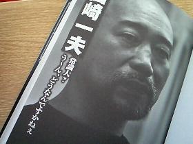 山ちゃん@豪ちゃん本