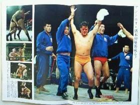 1969年のプロレス&ボクシング5