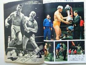 1969年のプロレス&ボクシング4