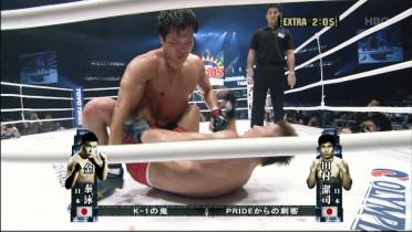 田村vs金