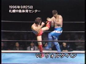 田村vsハン@初戦1