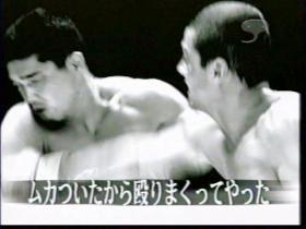 石澤を秒殺