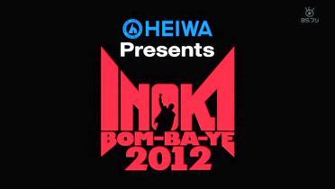 INOKI BOM-BA-YE2012