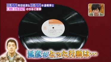 伝説のレコード