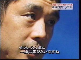 高田ファンを原因を語る3