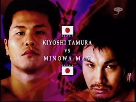 田村潔司vsミノワマン