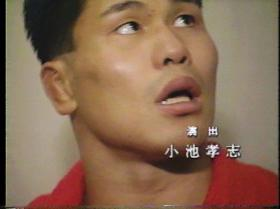 田村の元気玉発言11