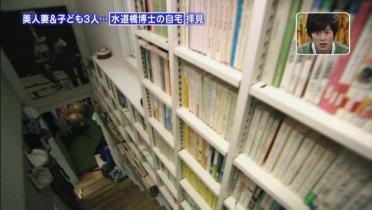 凄い書斎!!