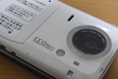 20110601_01.jpg