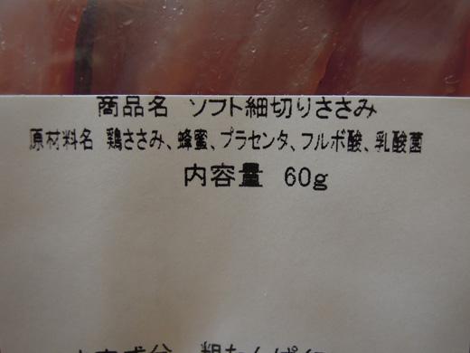 DSCN4607j.jpg