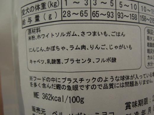 DSCN5366h.jpg