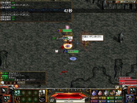 RedStone 11.05.10[04]