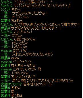 Gcya1.jpg