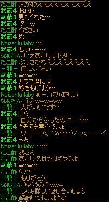 Gcya3.jpg