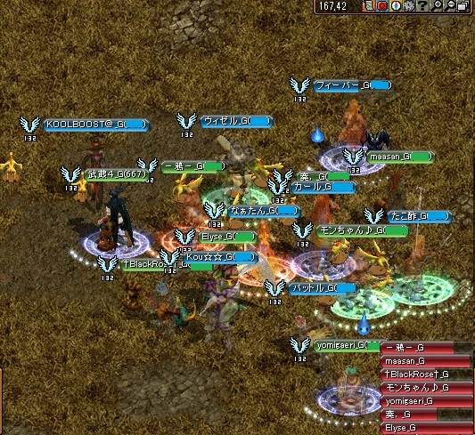Gv1_20110602022300.jpg