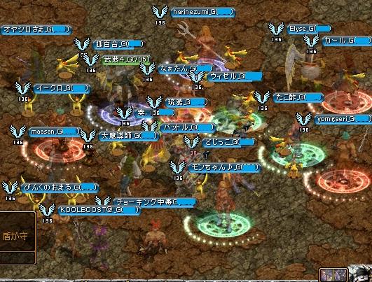 Gv1_20110630025006.jpg