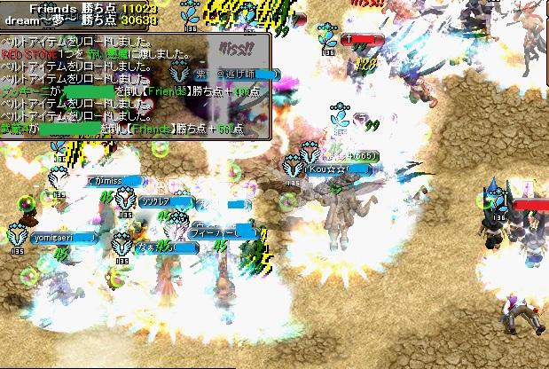 Gv2_20110531020729.jpg