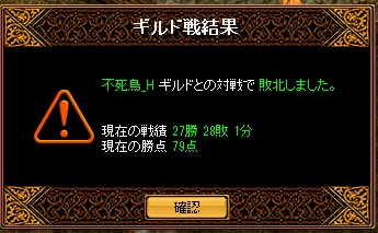 Gv2_20110602022300.jpg