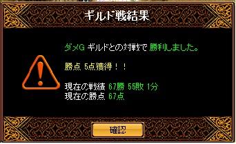 Gv4_20110616021742.jpg