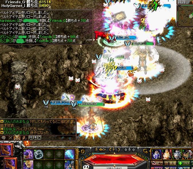 Gv4_20110630025005.jpg