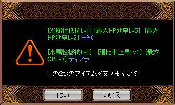 Ibox.jpg