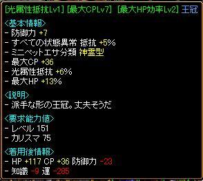 Ibox2.jpg