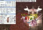 20120422-highprest-man-1.jpg