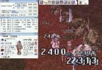 shadowchaser-pryd-20120904.jpg