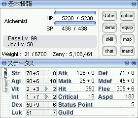 status-alchemist-main99.jpg