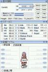status-genetc-112.jpg