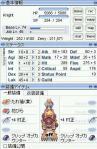 status-knight-74.jpg