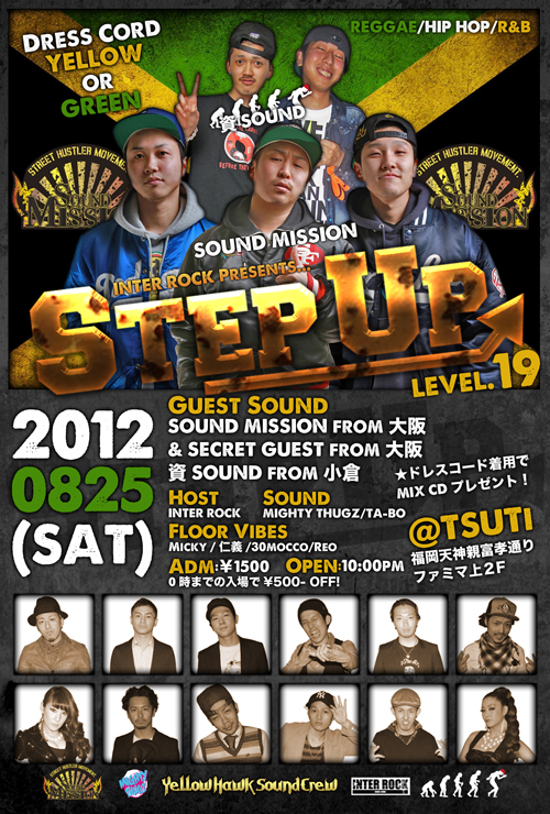 step_up.jpg