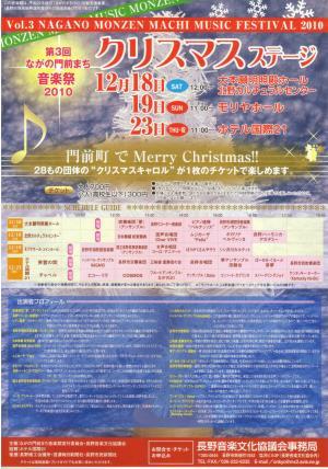 Scan10monzen1_convert_20101222215906.jpg