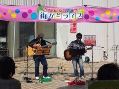 20100530 こまき街かどライブ