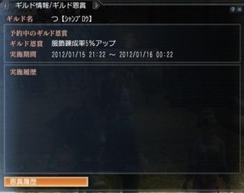011512212042.jpg