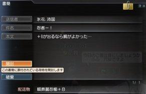 021612191236.jpg