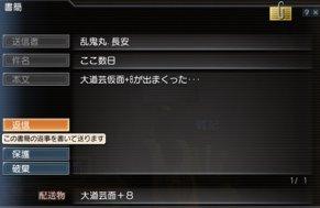 022212002900.jp<br />g
