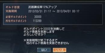 033112211421.jpg