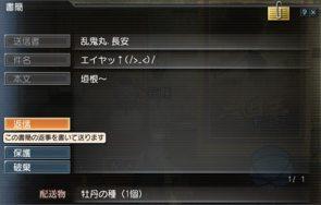 041312201250.jpg