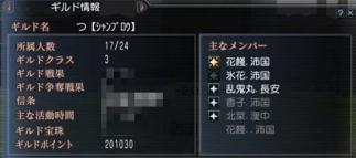 081112202150.jpg