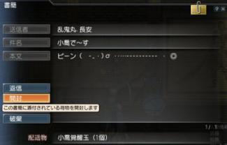 092412205639.jpg