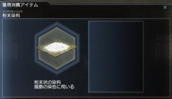 112111215834.jpg