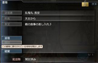 112112204206.jpg