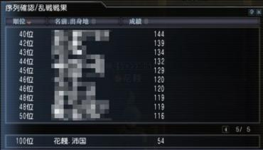 121011202431.jpg